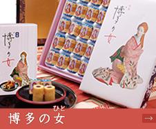 http://www.nikakudou.co.jp/cmmn/img/top_1.jpg